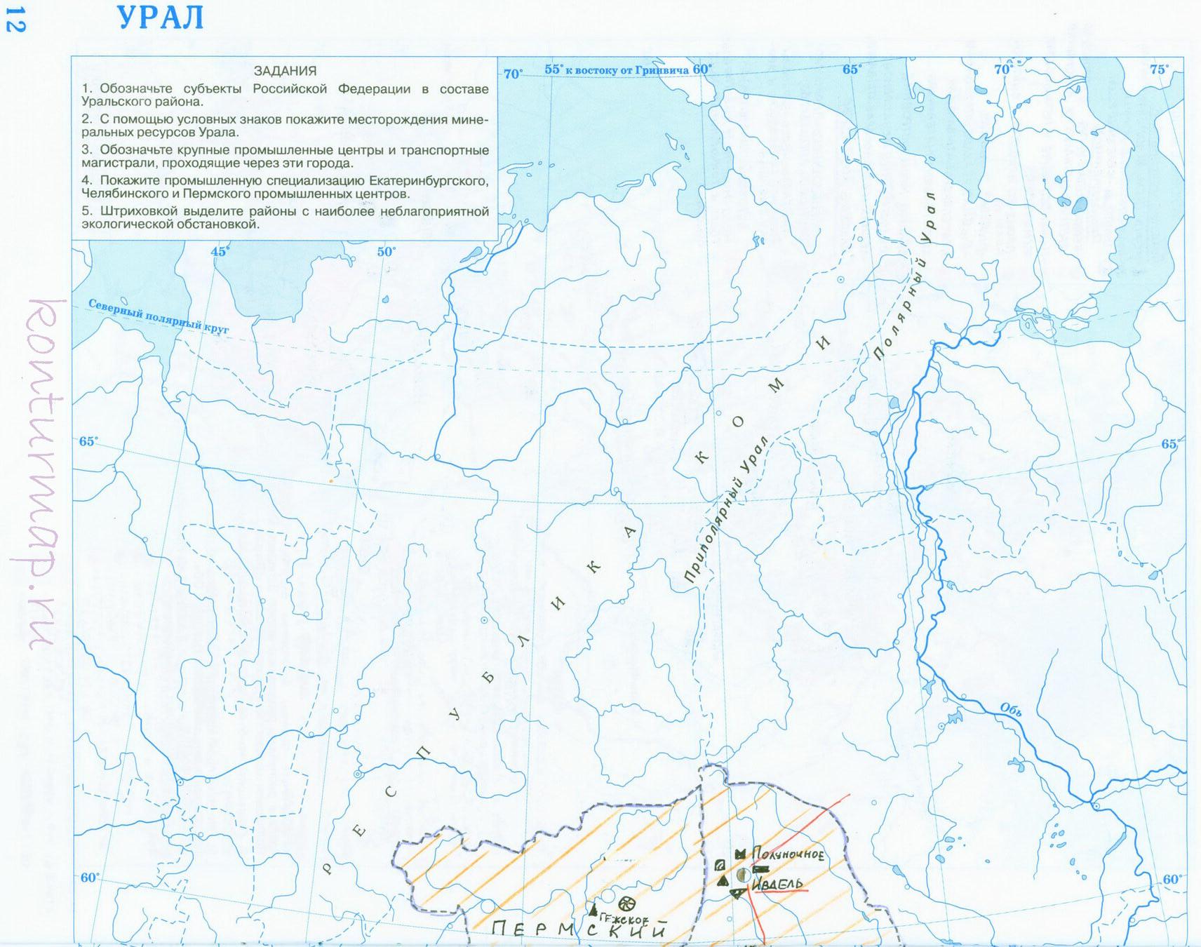Контурные карты по географии 9 класс дрофа страница 4 и 5 фото