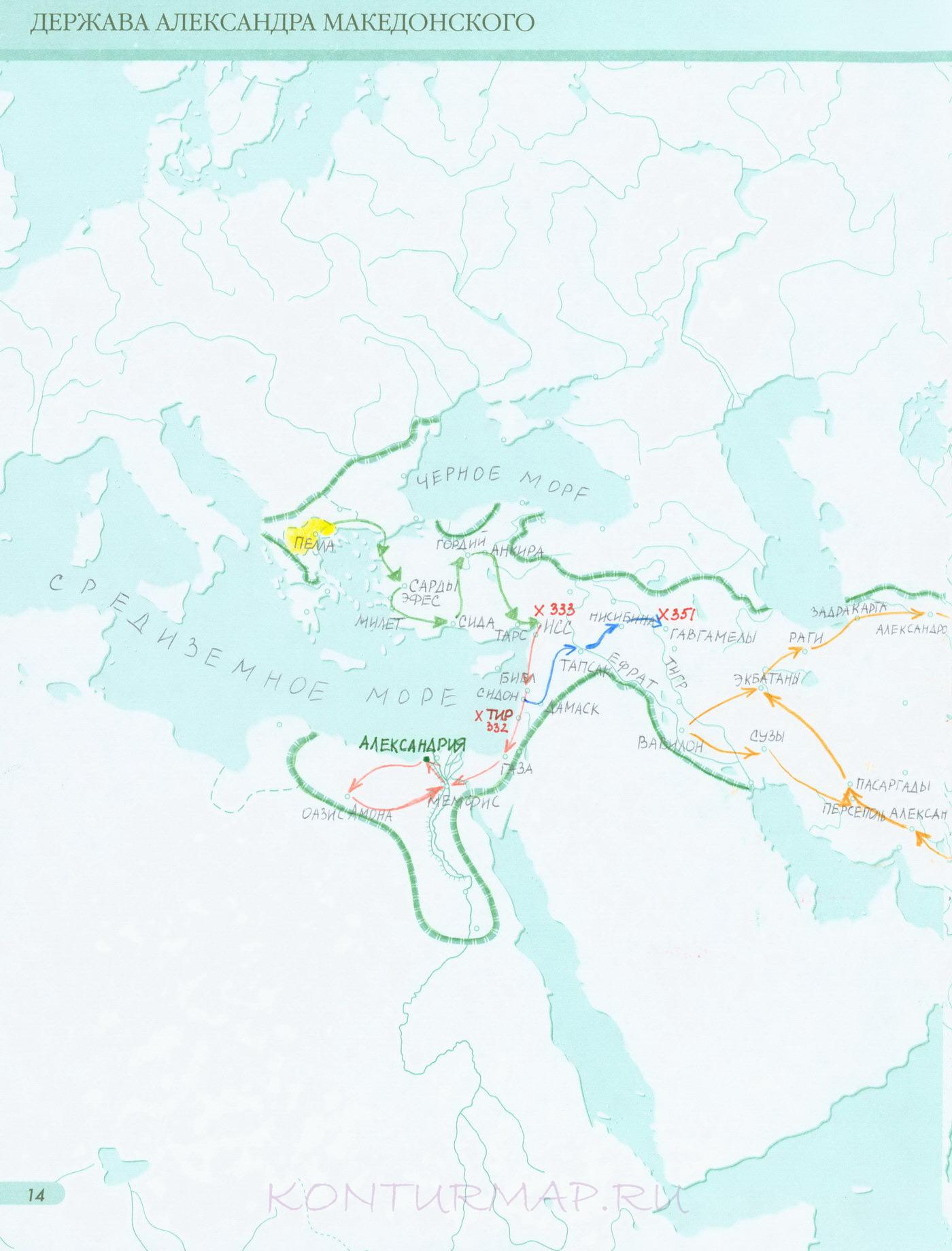 Гдз по истории 5 класс контурные карты задание номер 80 персидская держава