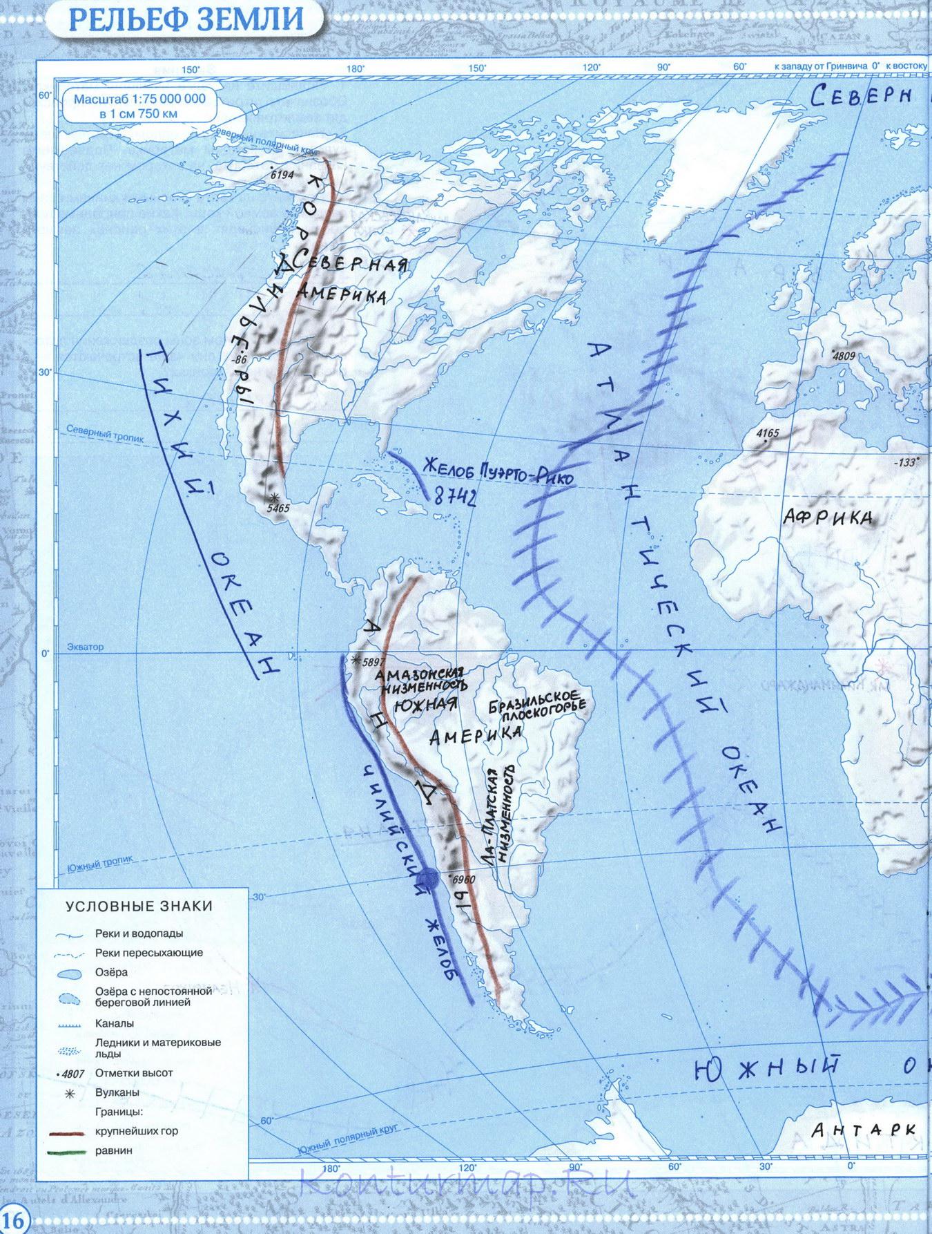 Спиши ру по географии 6 класс герасимова контурные карты