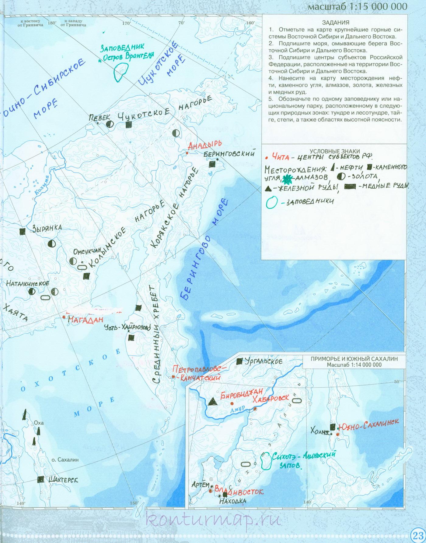гдз контурная карта по географии 8 класс восточная сибирь и дальний восток гдз