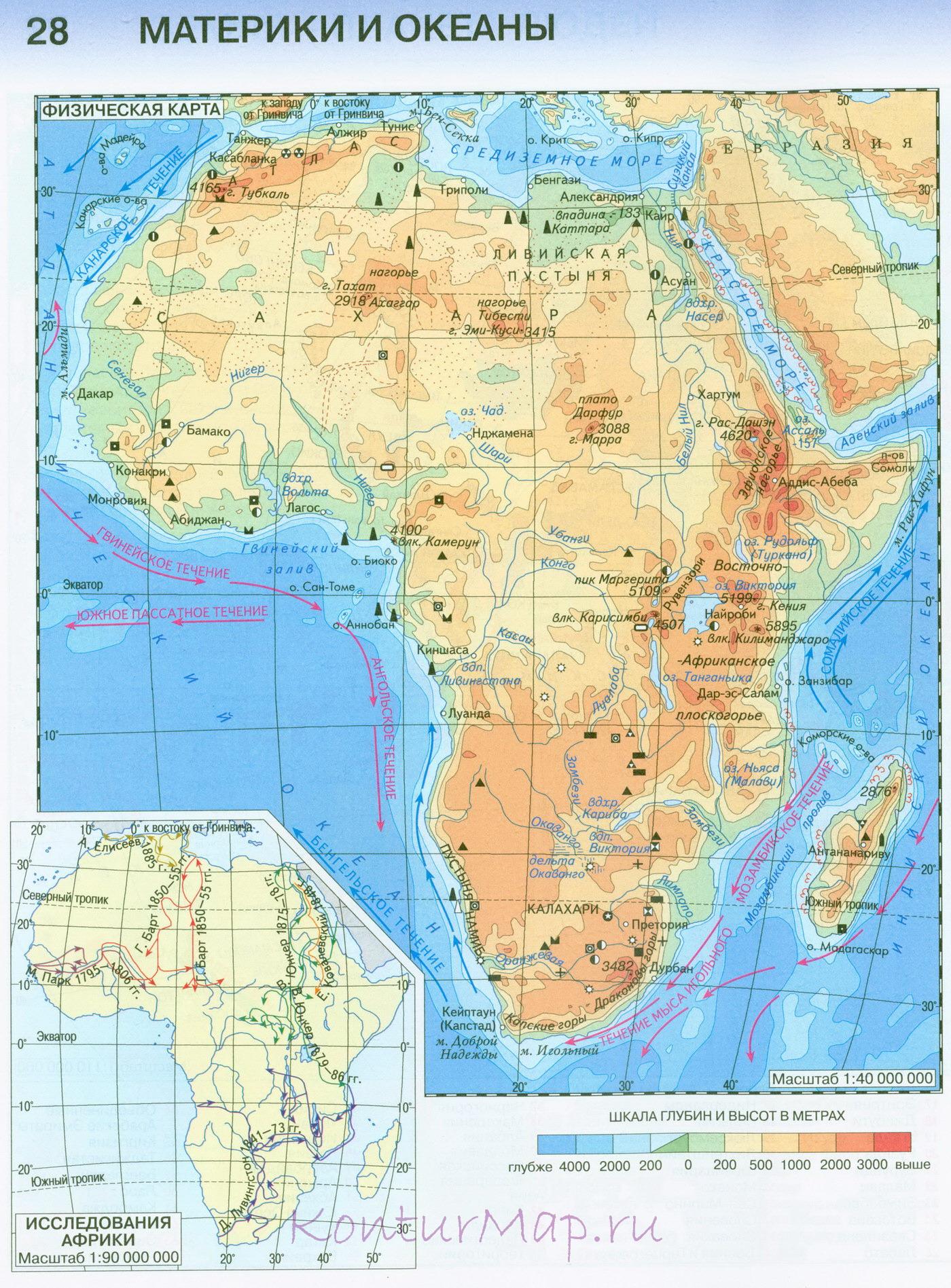 Политическая карта африки в атласе 7 класс