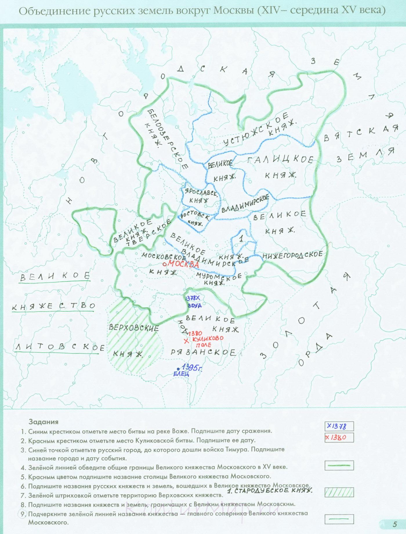 Готовая контурная карта по истории 6 класс