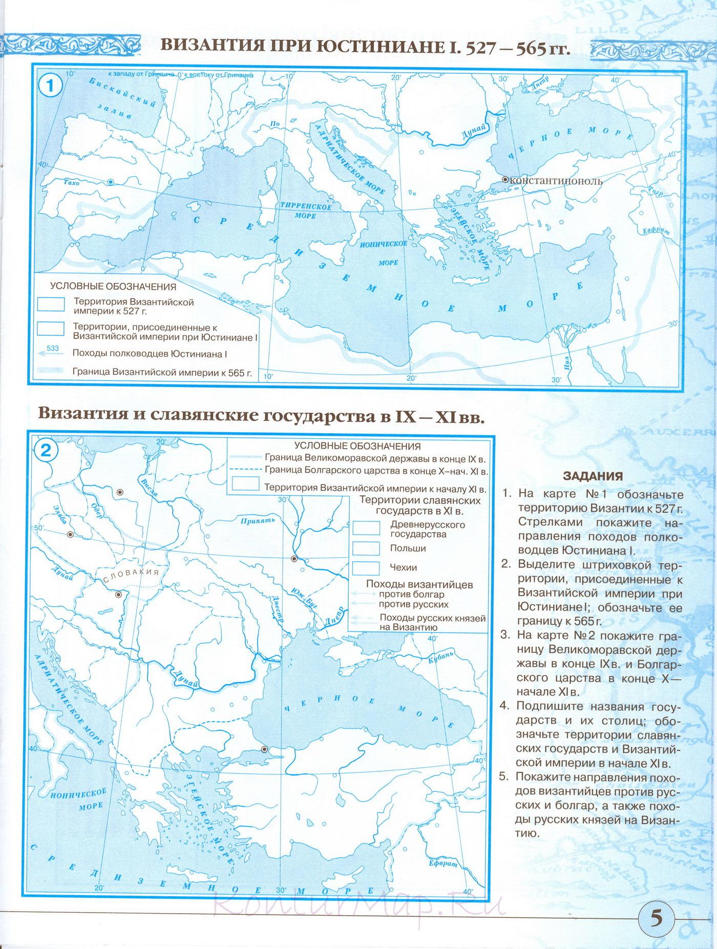 Византия и славянские государства контурная 6 класс дрофа карта 6 класс