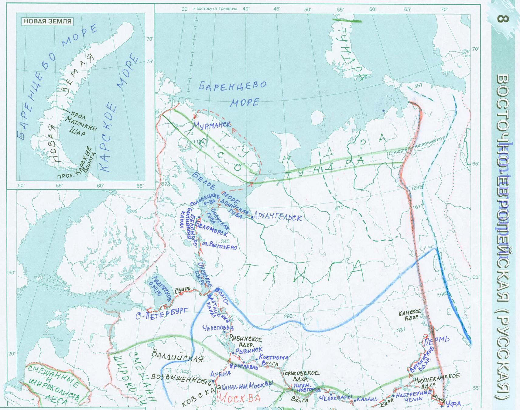 Контурная Карта Равнины ГДЗ
