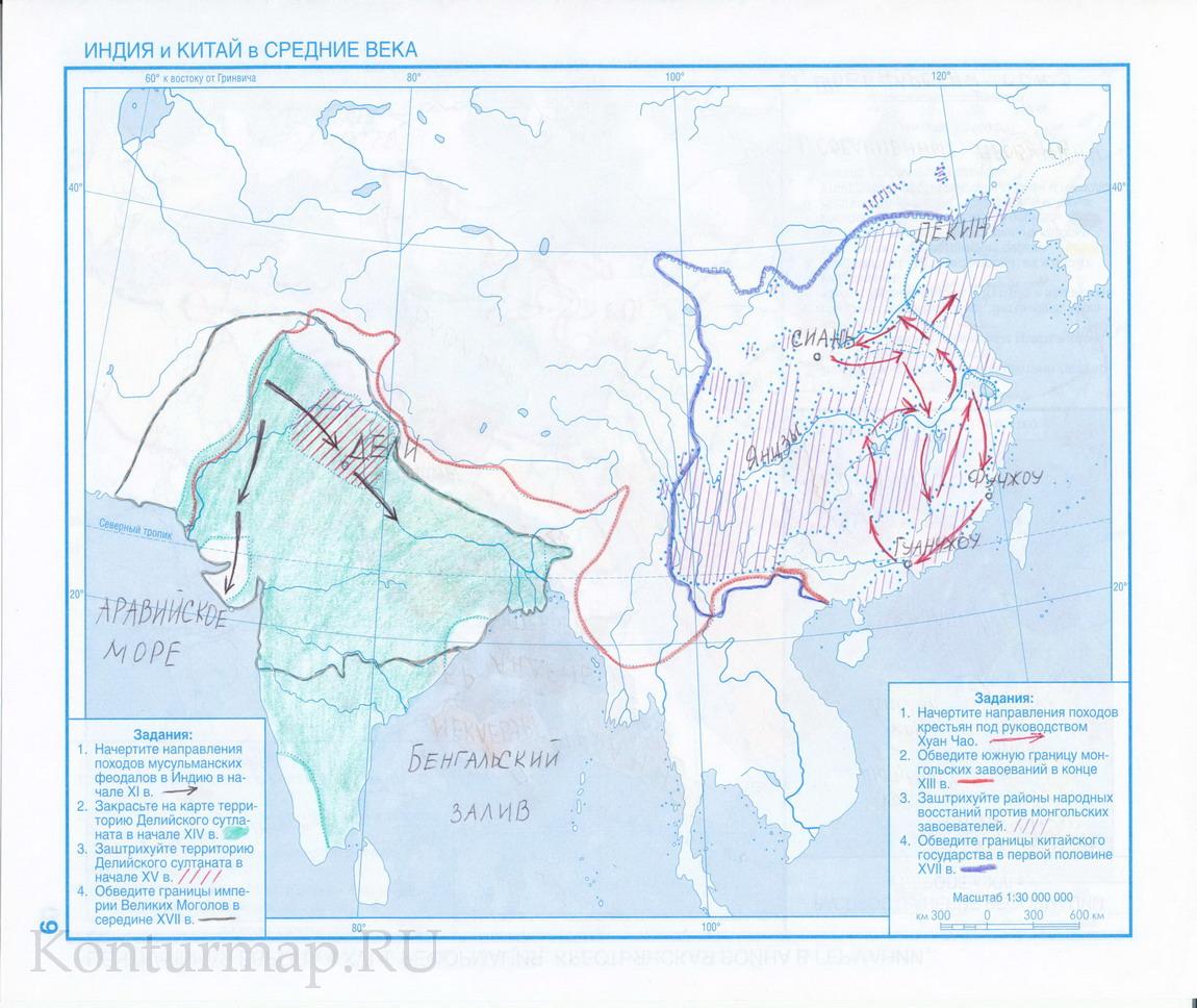 Контурные карты по истории за 6 класс гдз китай и индия скачать бесплатно